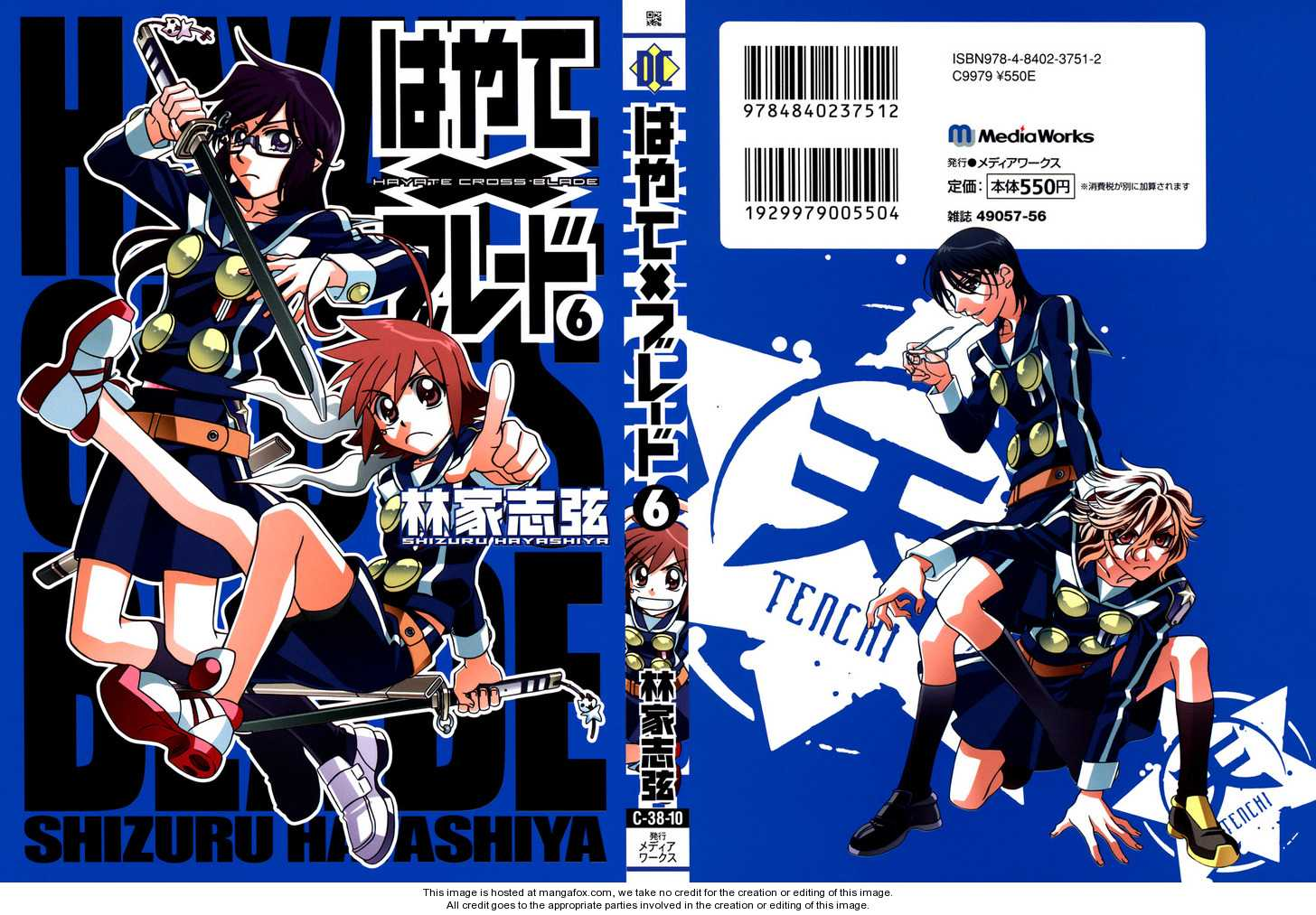 Hayate×Blade 31 Page 1