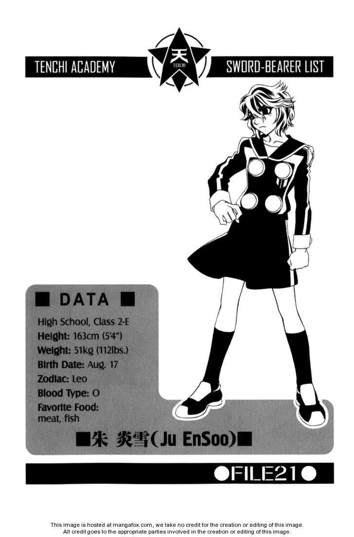 Hayate×Blade 35 Page 1