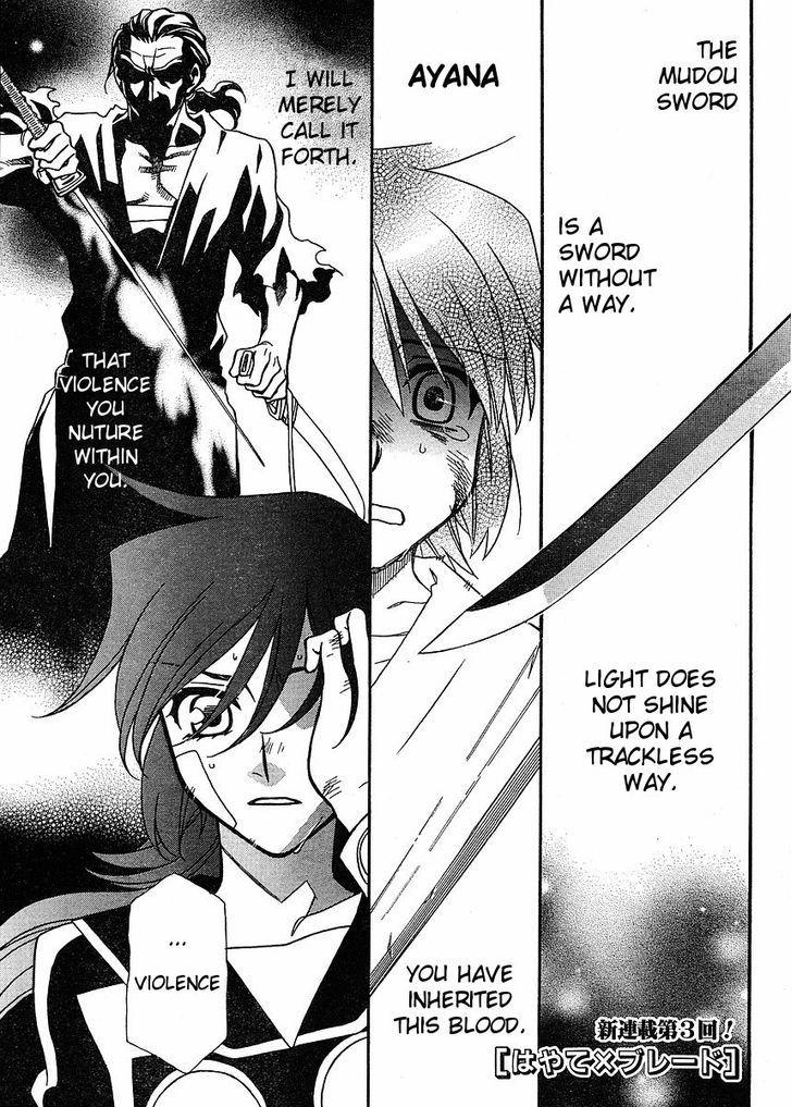 Hayate×Blade 55 Page 1