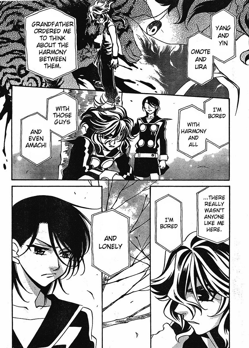Hayate×Blade 58 Page 2