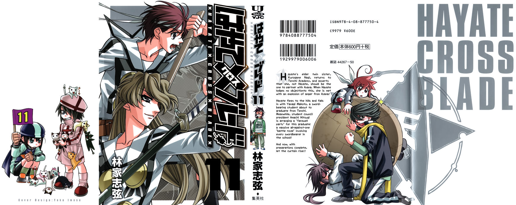 Hayate×Blade 61 Page 2