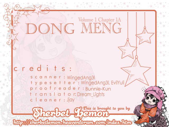 Dong Meng 1.1 Page 1