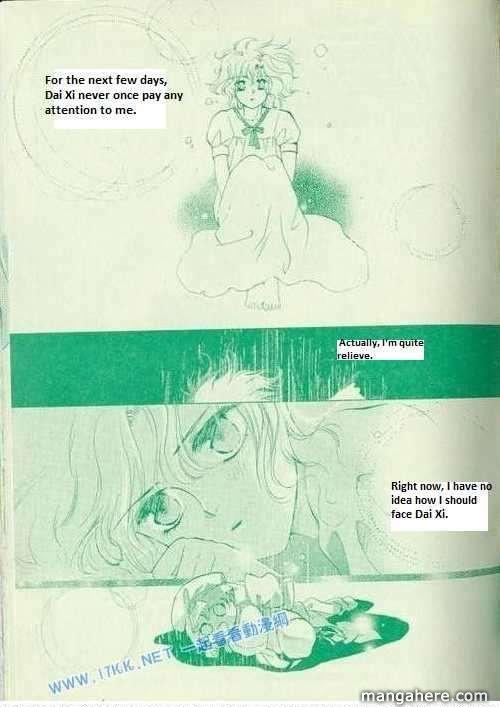 Dong Meng 7 Page 2