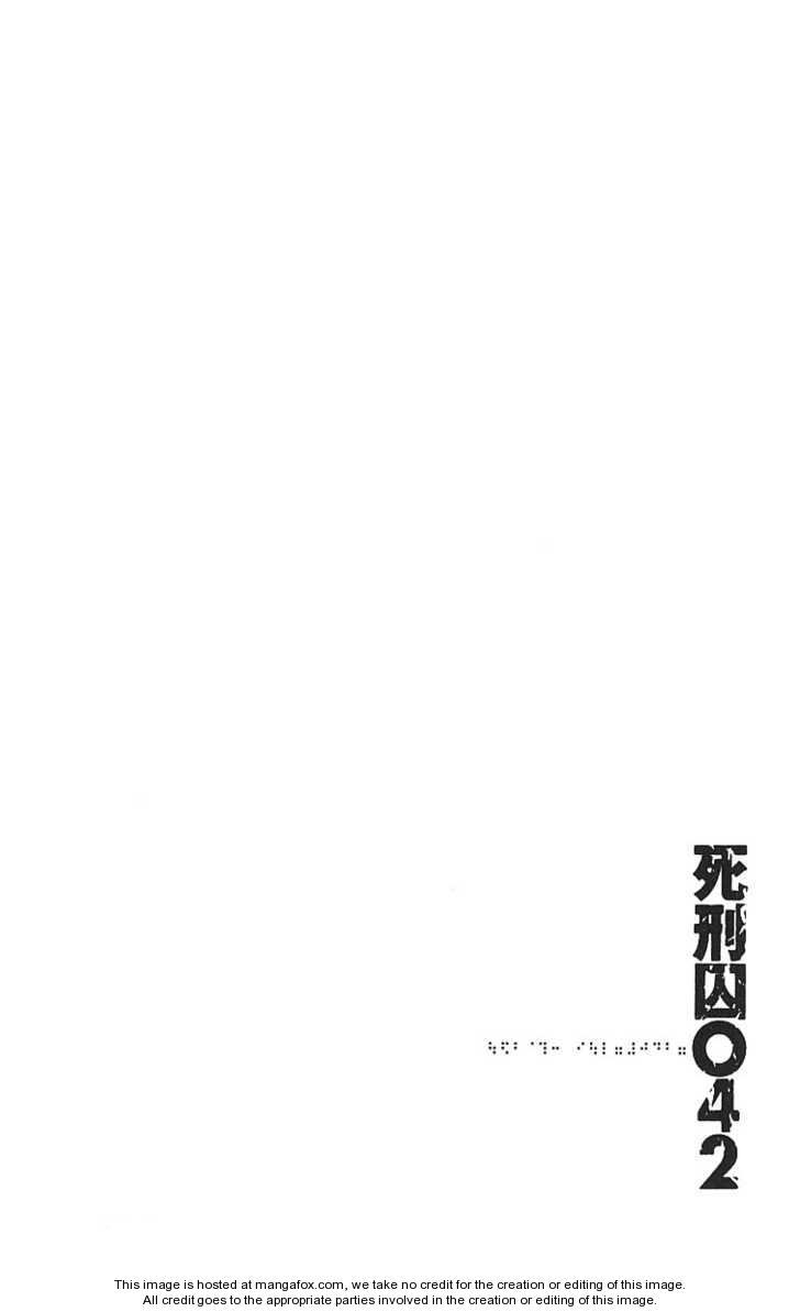 Shikeisyu 042 8.1 Page 3