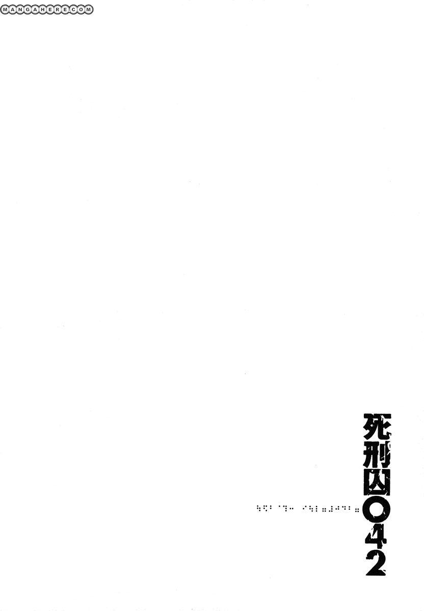 Shikeisyu 042 11.1 Page 2