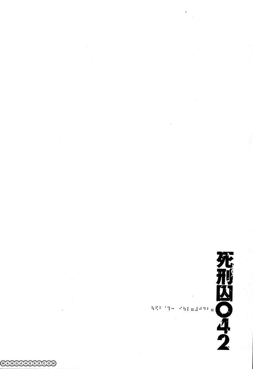 Shikeisyu 042 12.1 Page 2