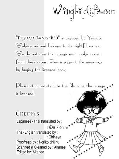 Fusuma Land 4.5 2 Page 1