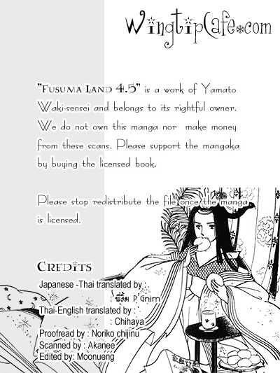 Fusuma Land 4.5 3 Page 1