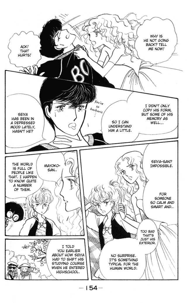 Fusuma Land 4.5 6 Page 3
