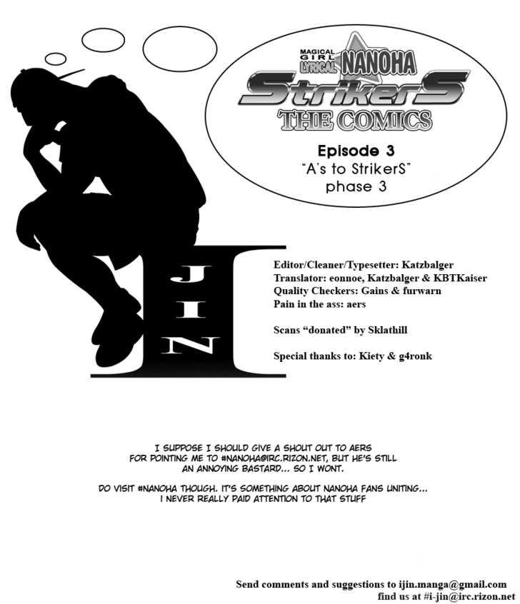 Mahou Shoujo Lyrical Nanoha StrikerS the Comics 3 Page 1