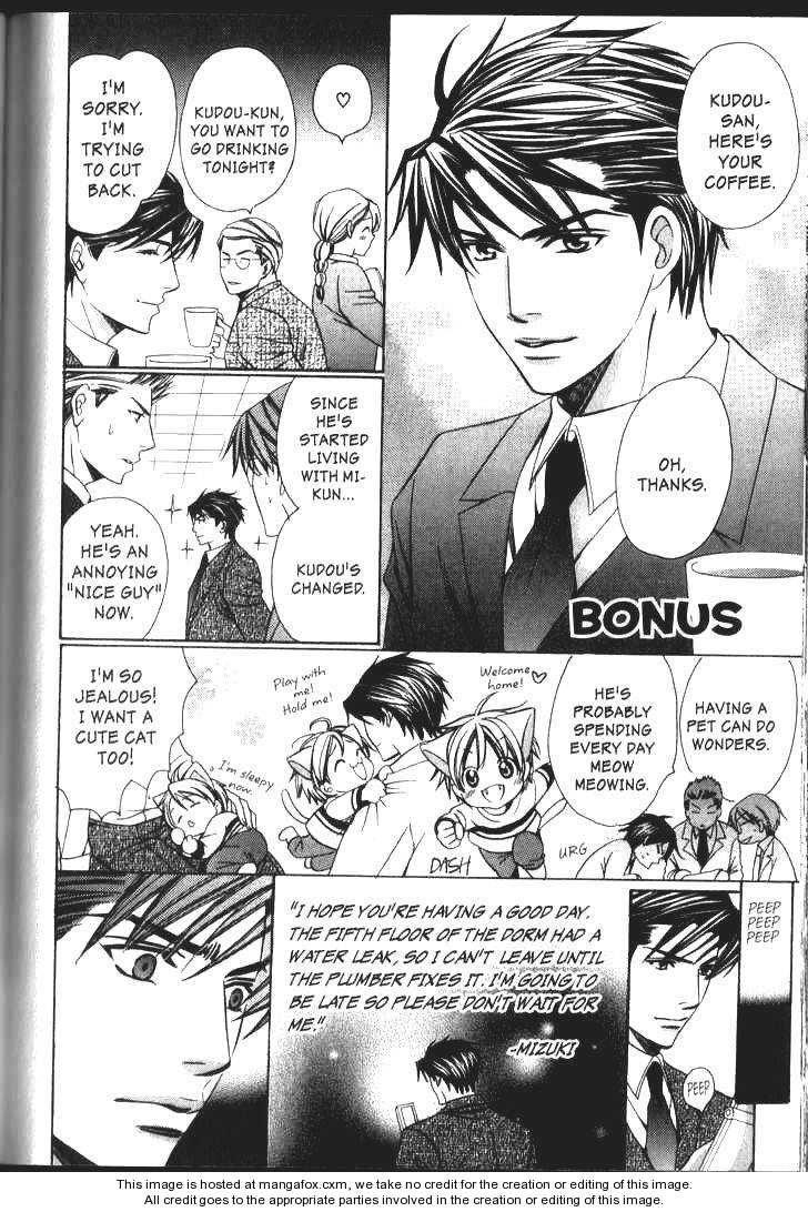 Pet Oshigotochuu 5.5 Page 1