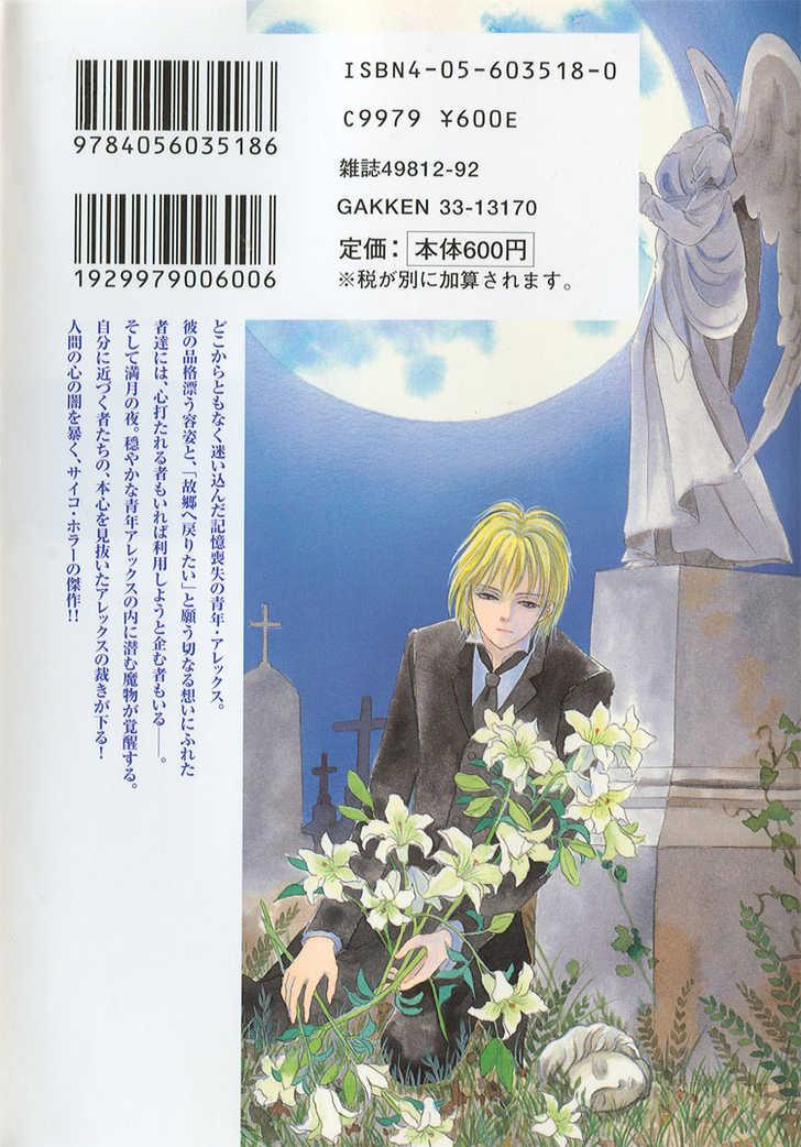 Yoru no Kakaku 1.1 Page 2