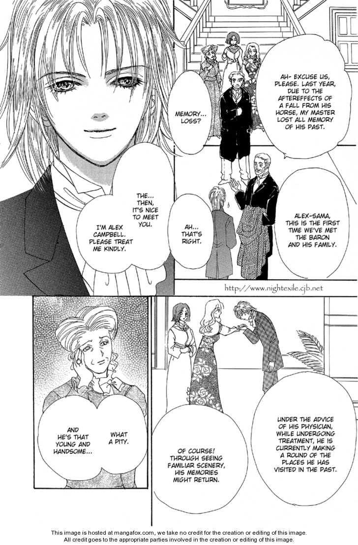 Yoru no Kakaku 6 Page 3