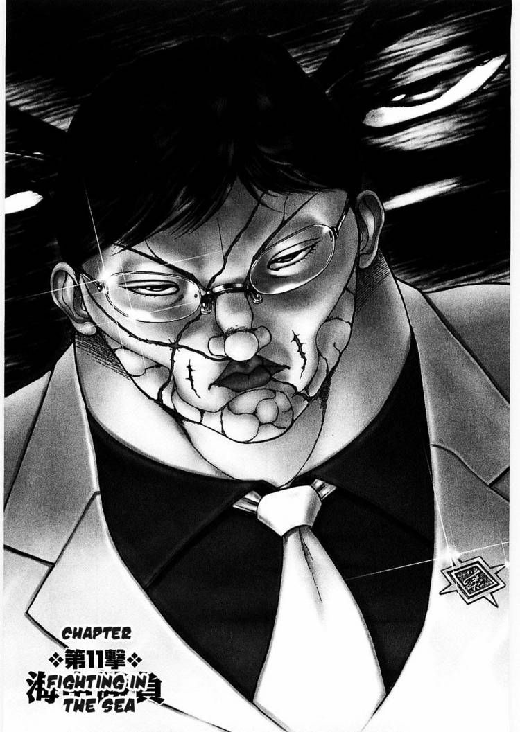 Baki Gaiden - Scarface(side story) 11 Page 1