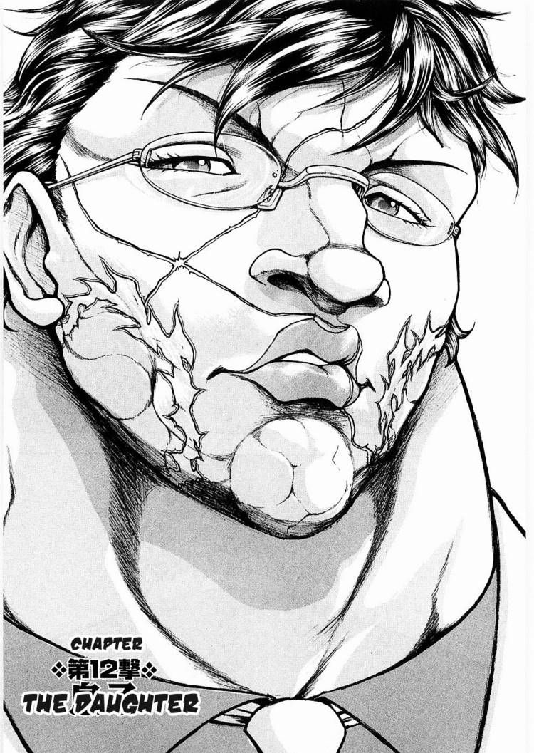 Baki Gaiden - Scarface(side story) 12 Page 1