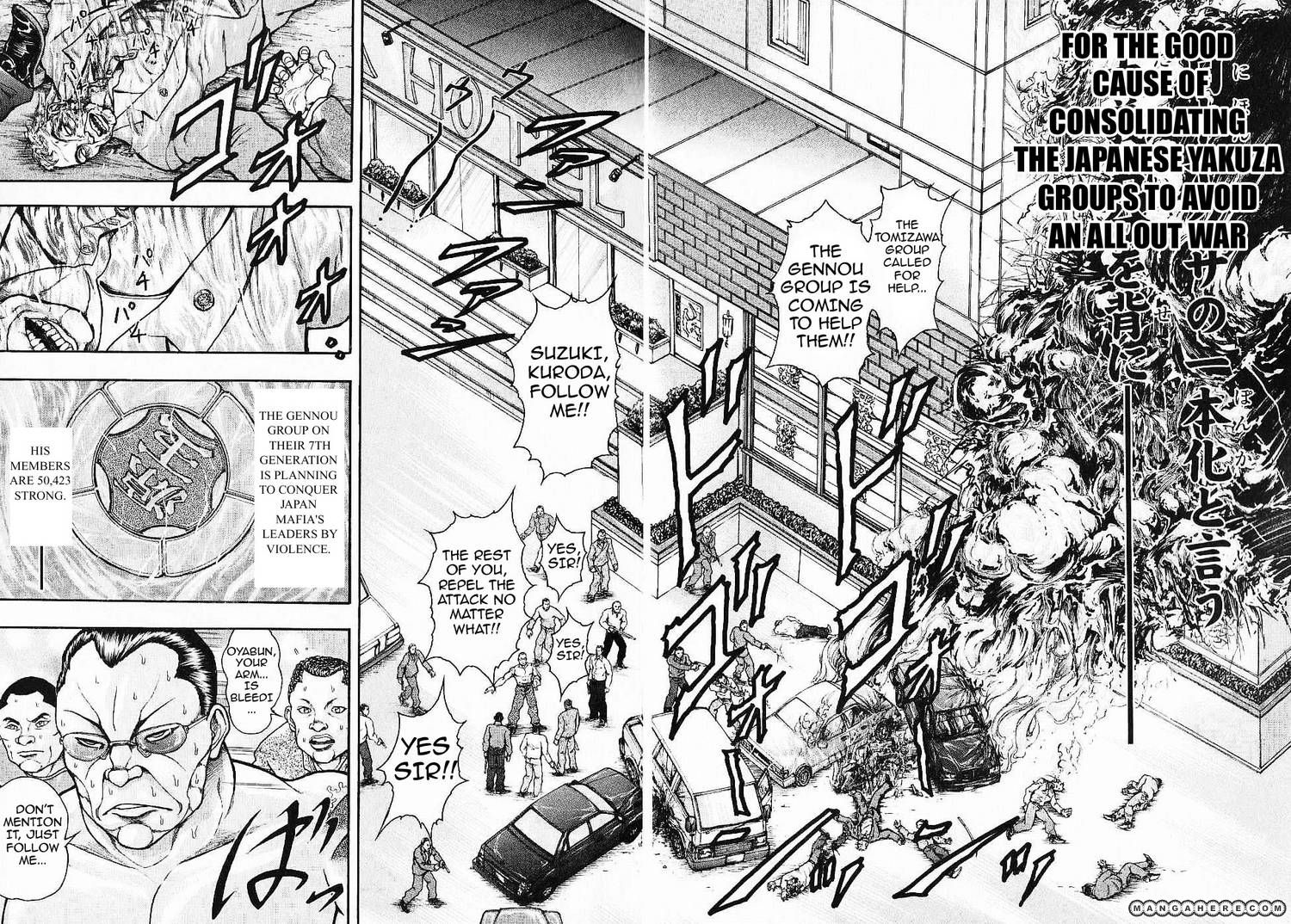 Baki Gaiden - Scarface(side story) 16 Page 2