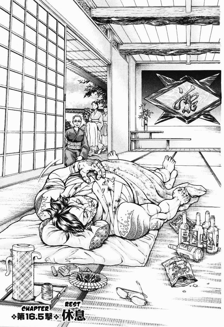 Baki Gaiden - Scarface(side story) 17 Page 1