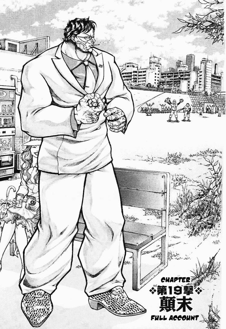 Baki Gaiden - Scarface(side story) 19 Page 1