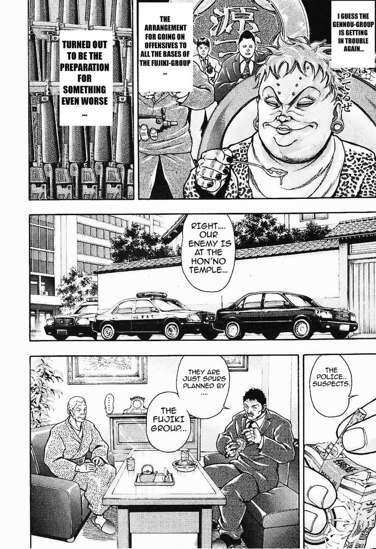 Baki Gaiden - Scarface(side story) 19 Page 2