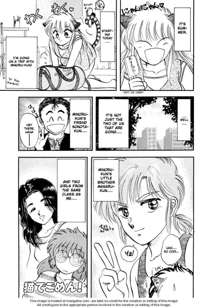Neko de Gomen! 5 Page 2