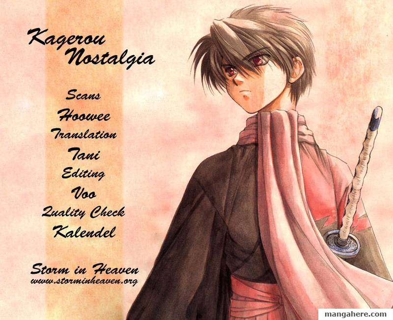 Kagerou Nostalgia 10 Page 1