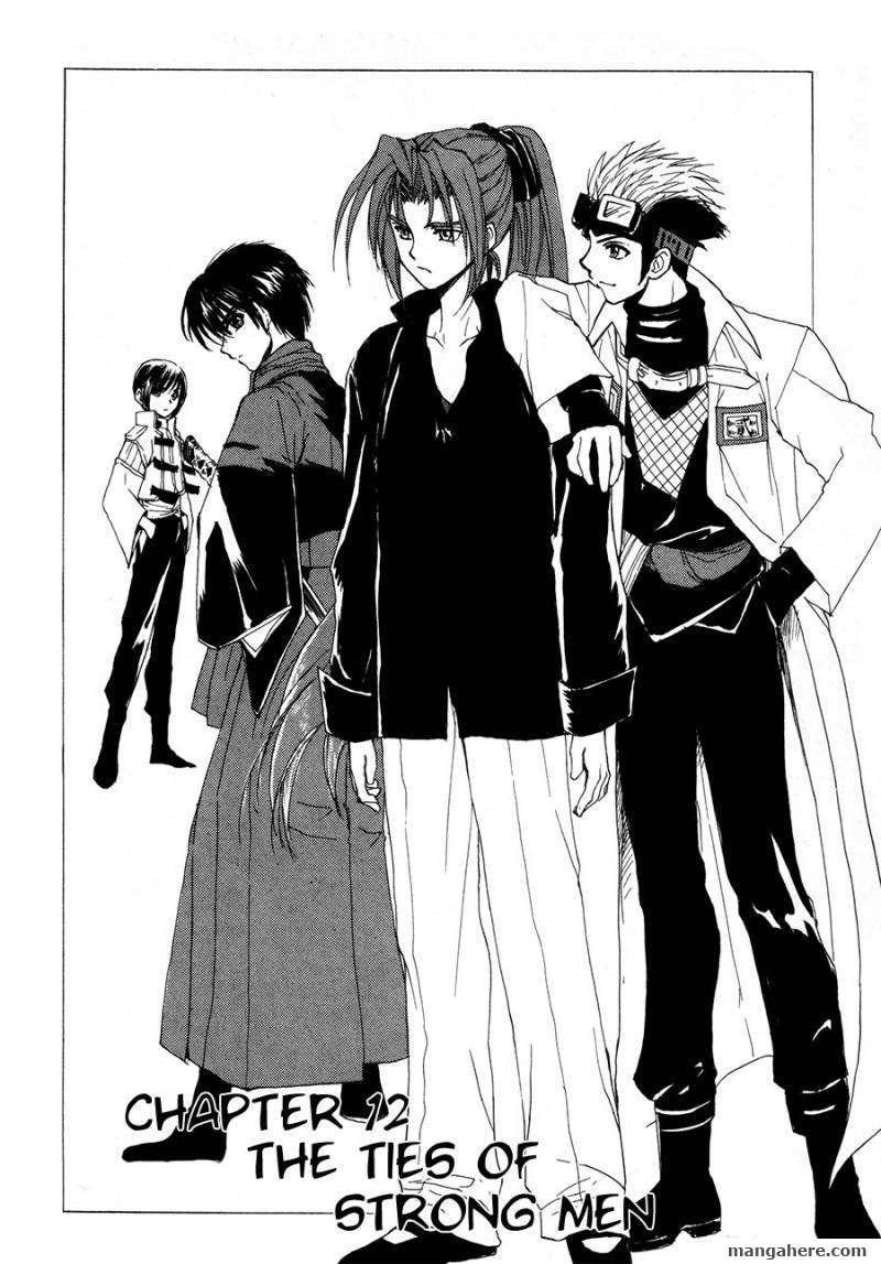 Kagerou Nostalgia 12 Page 3