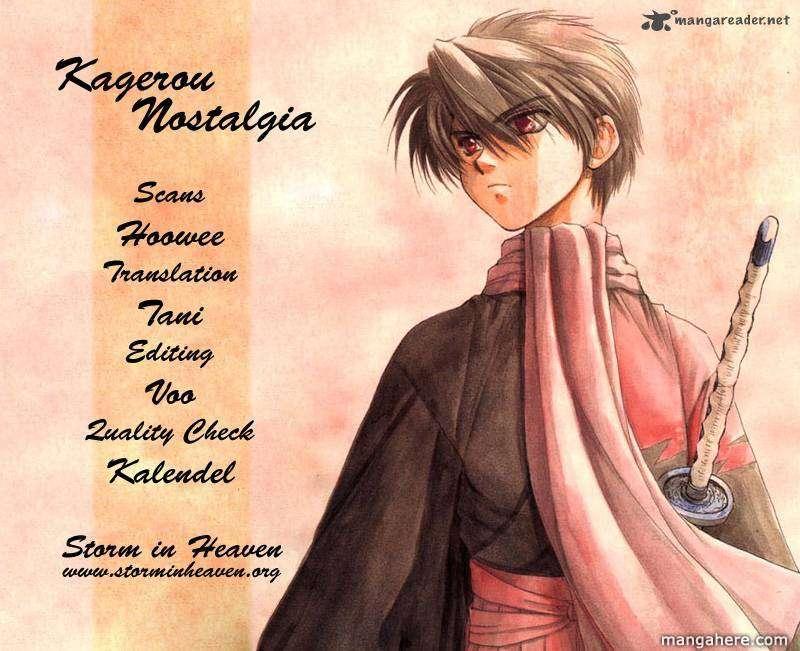 Kagerou Nostalgia 13 Page 1