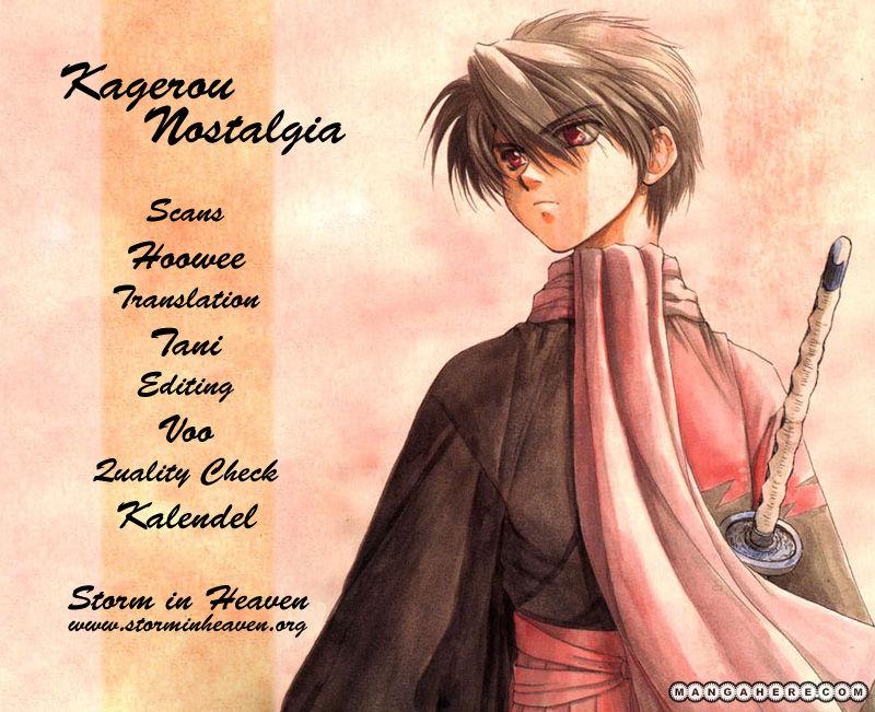 Kagerou Nostalgia 14 Page 1
