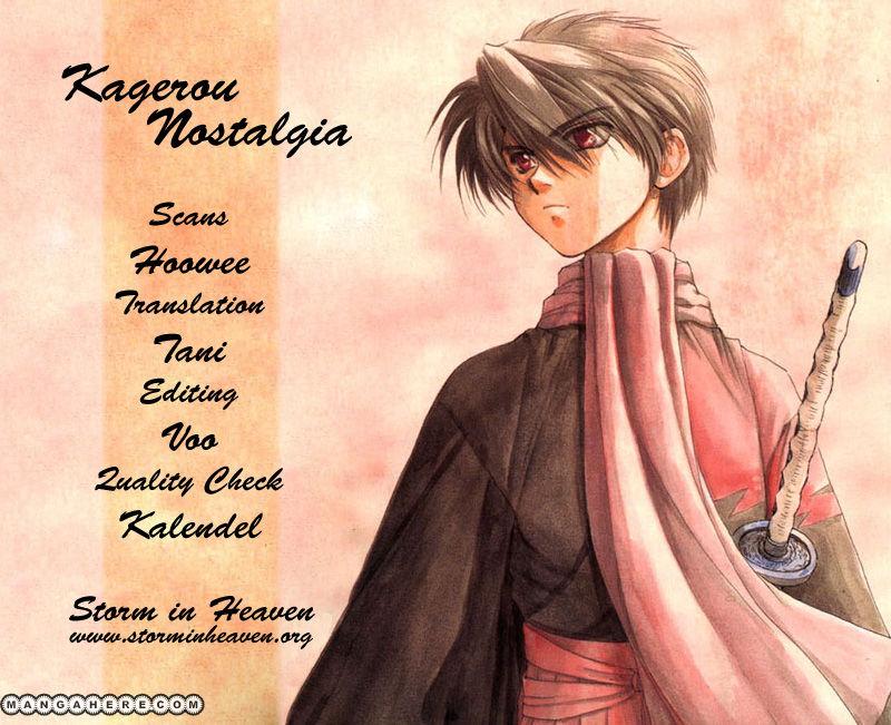 Kagerou Nostalgia 15 Page 1