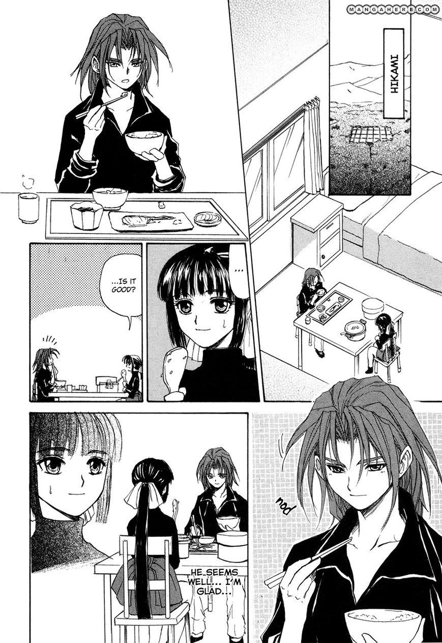 Kagerou Nostalgia 15 Page 3