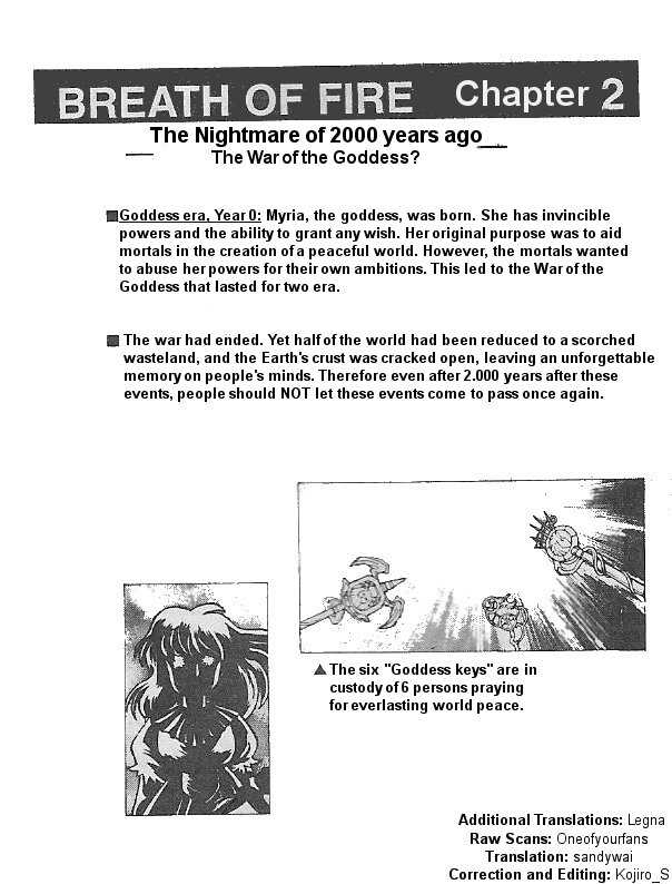 Breath of Fire - Ryuu no Senshi 2 Page 2