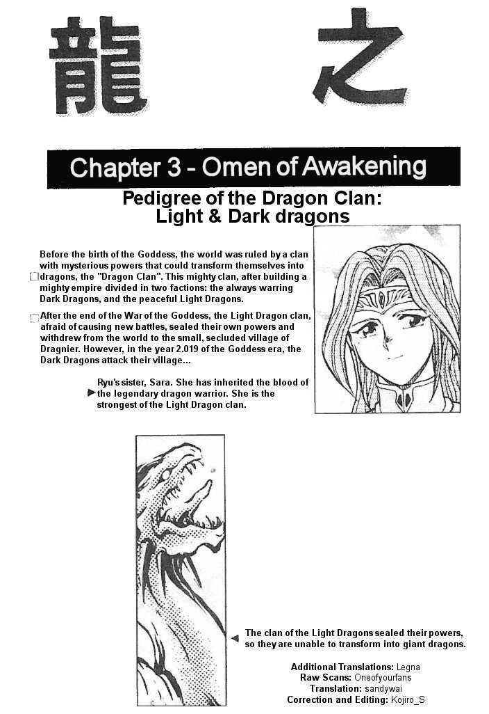 Breath of Fire - Ryuu no Senshi 3 Page 2
