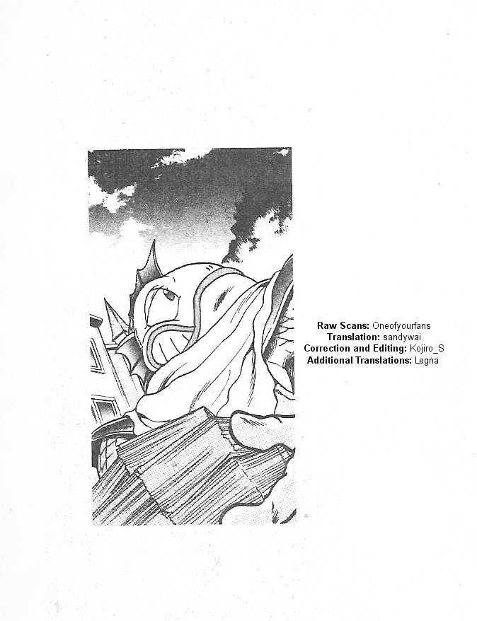 Breath of Fire - Ryuu no Senshi 5 Page 2