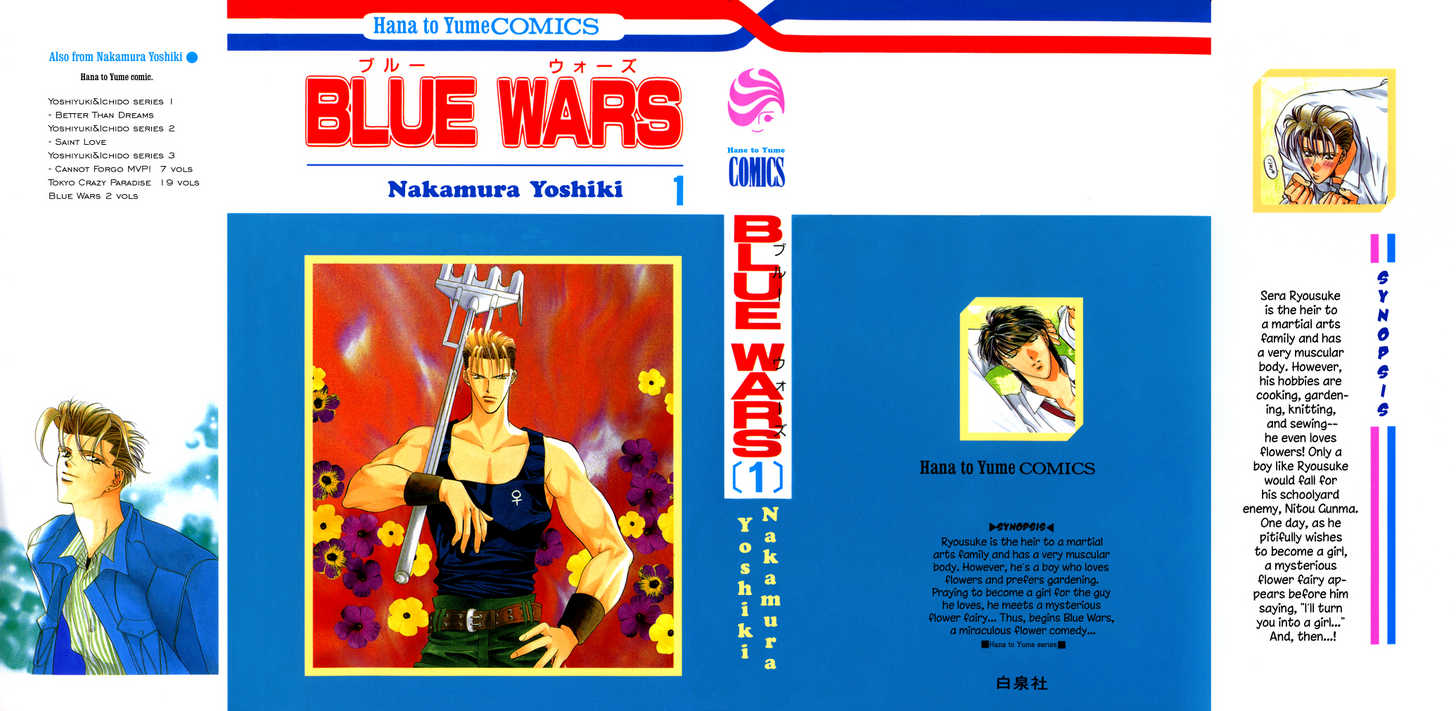 Blue Wars 1 Page 2