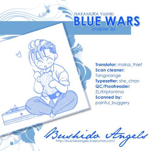 Blue Wars 3.1 Page 1