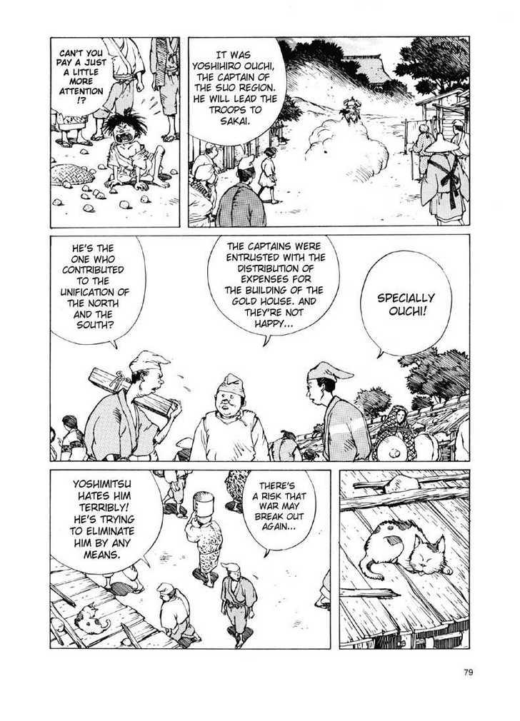 Ikkyu 2.1 Page 3