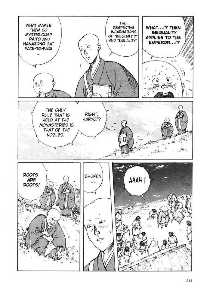 Ikkyu 3.2 Page 4