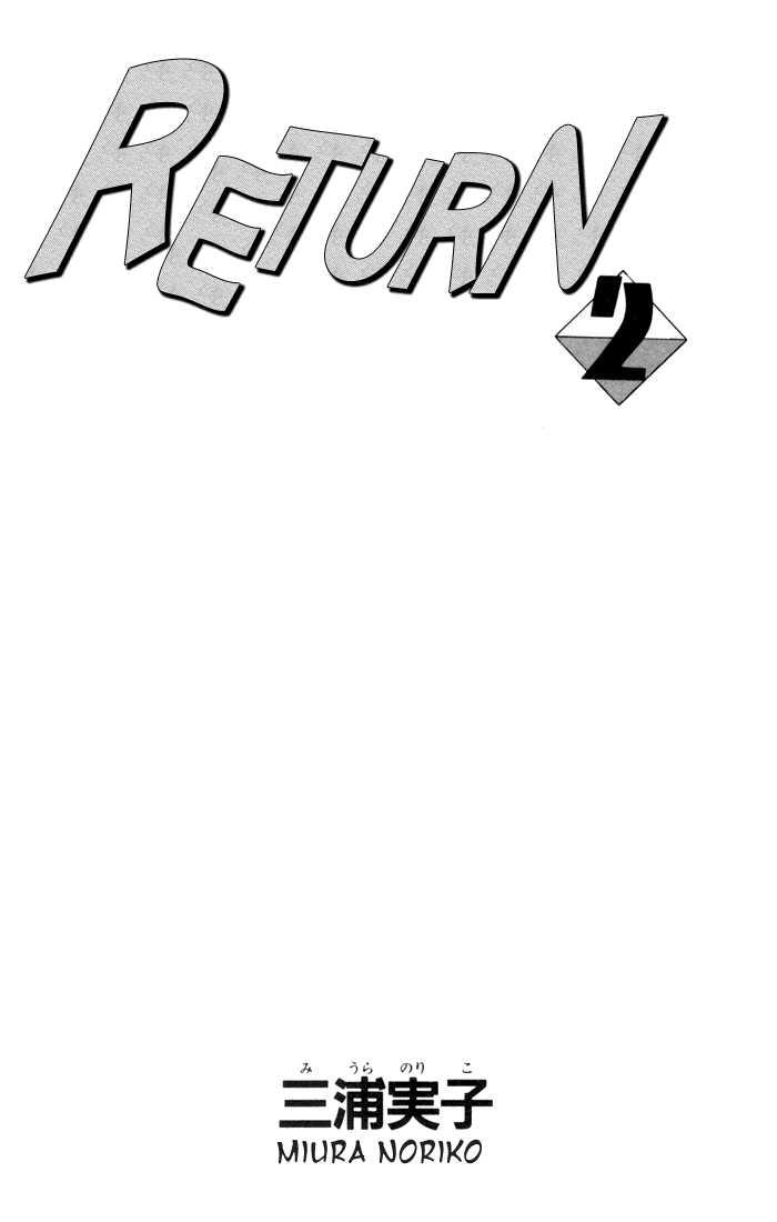 Return 5 Page 3