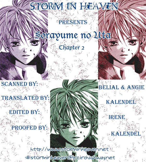 Sorayume no Uta 2 Page 1