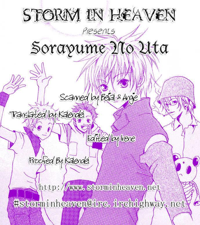 Sorayume no Uta 3 Page 1