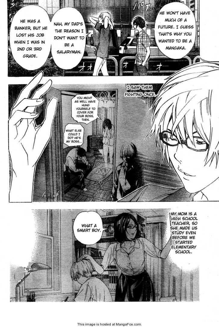 Bakuman 8 Page 2