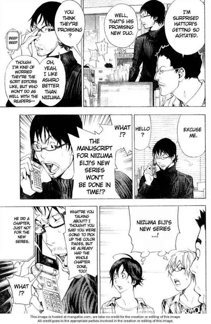 Bakuman 18 Page 3