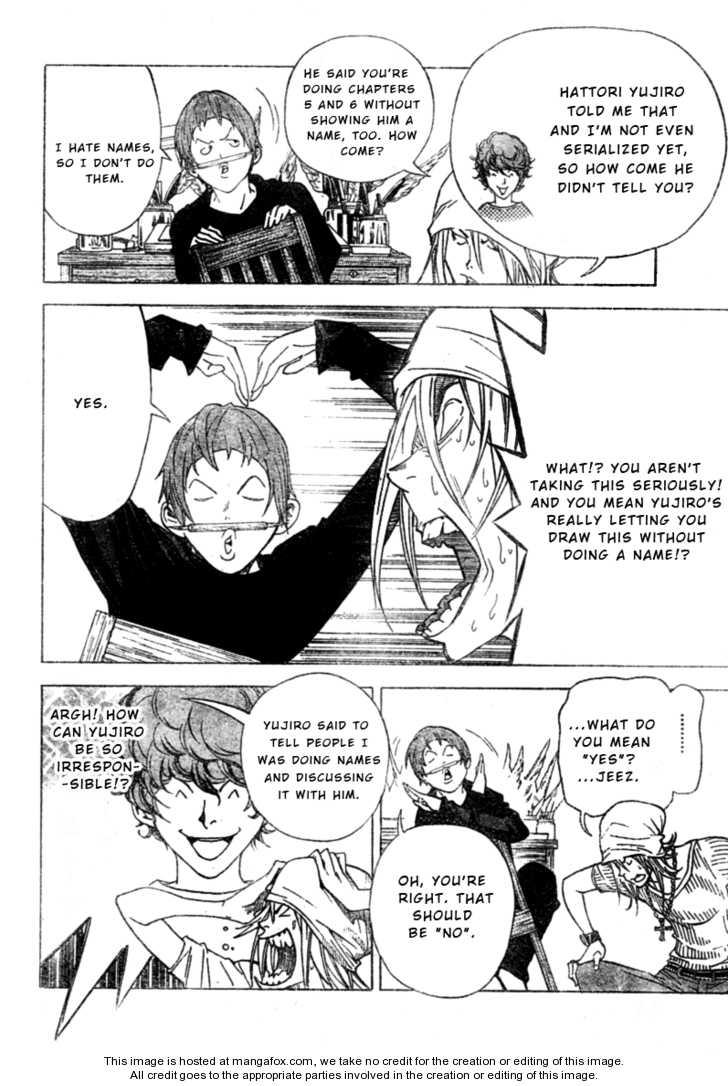 Bakuman 23 Page 2