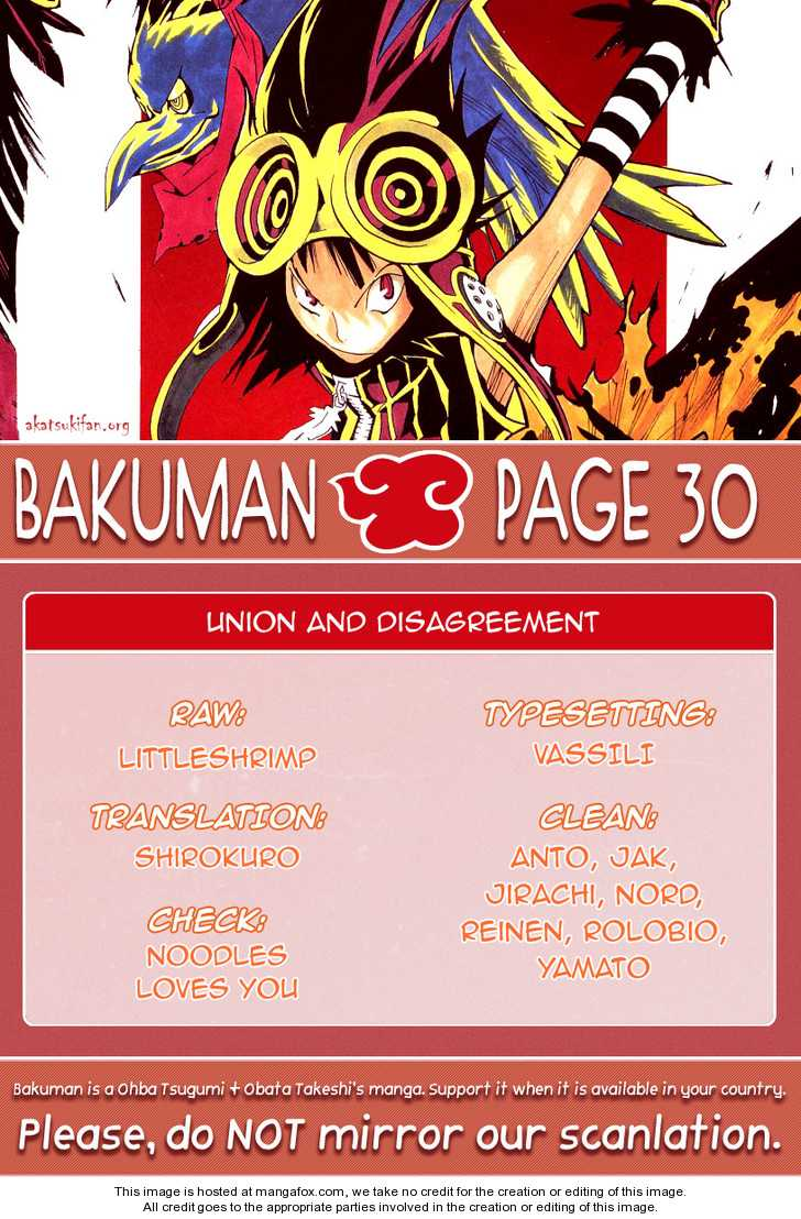 Bakuman 30 Page 1