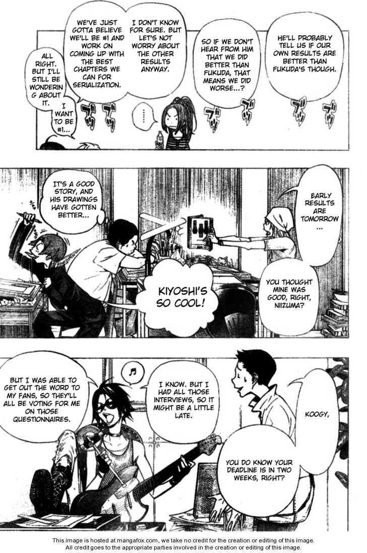 Bakuman 31 Page 3