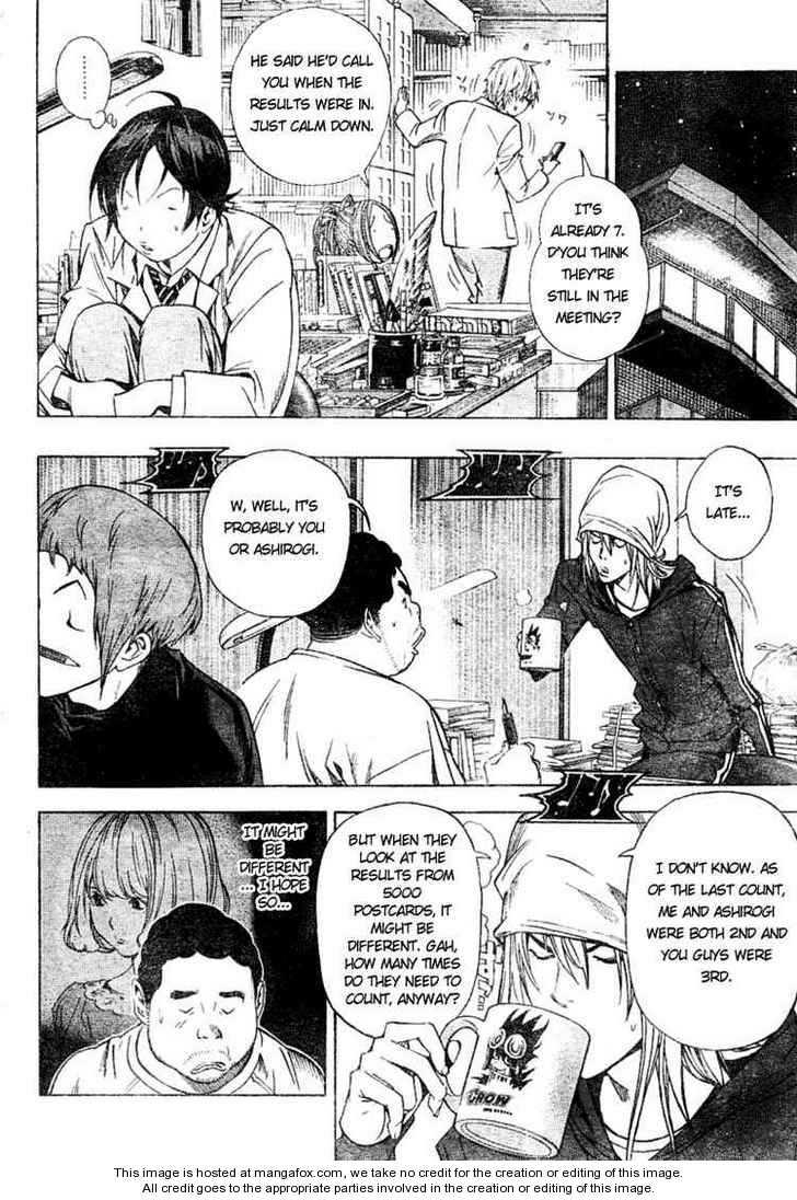 Bakuman 32 Page 2