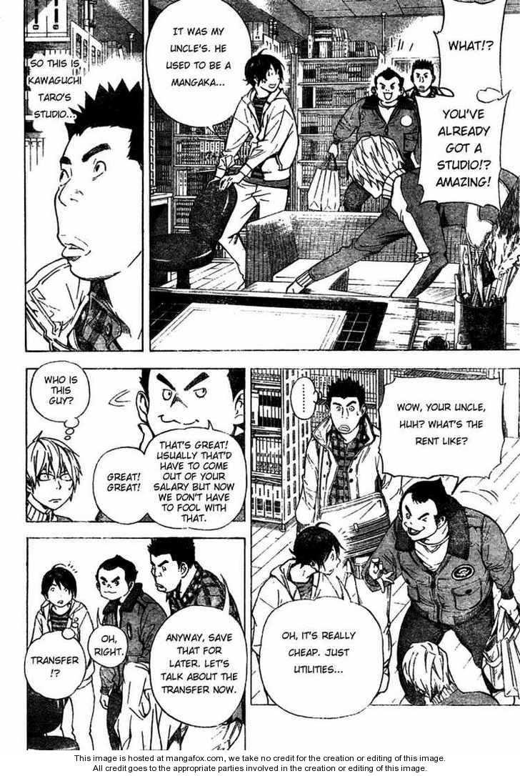 Bakuman 35 Page 2