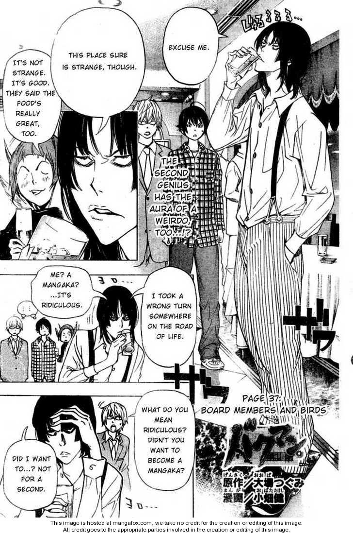 Bakuman 37 Page 1