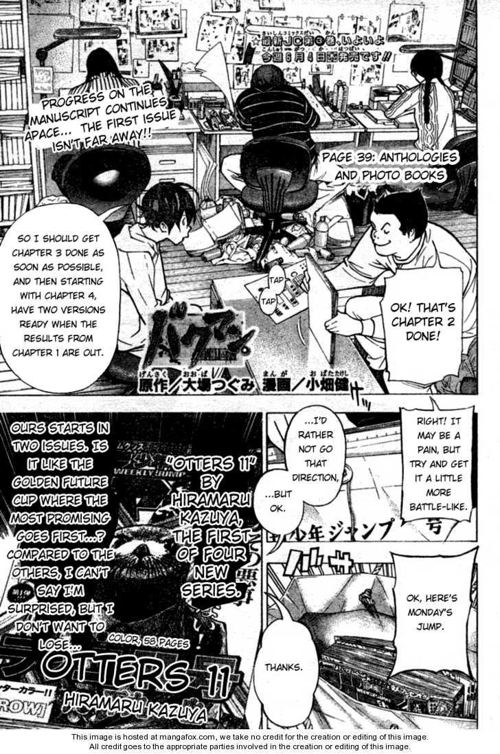 Bakuman 39 Page 1