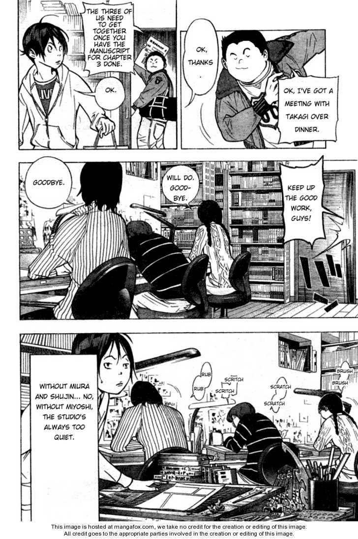 Bakuman 39 Page 2